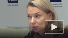 """""""Газпром"""" заключил контракт на поставку газа в Грецию до 2030 года"""