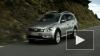 Полноприводный универсал Volkswagen Passat Alltrack ...