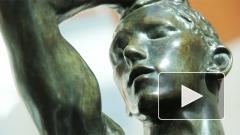 В Петропавловской крепости открылась выставка Огюста Родена