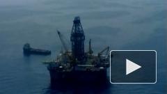 По инициативе властей США процесс против British Petroleum из-за аварии в Мексиканском заливе продолжится
