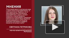 Бастрыкин призвал внимательнее следить за комментариями россиян в соцсетях