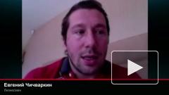 Евгений Чичваркин честно рассказал о вине, выборах, Полонском и Прохорове