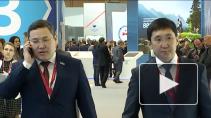 """Арктика - территория диалога"""