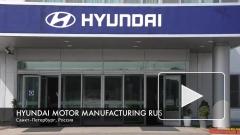 В 2012 году завод Hyundai произвел больше половины всех автомобилей петербургского автокластера