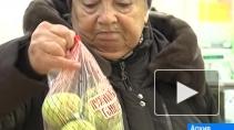 Аграрный вопрос: будут ли дешеветь овощи и фрукты на прилавках магазинов?