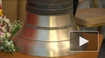 Петропавловский собор получил в дар от Антверпена колокол. В Петербурге отметят 31-ю годовщину вывода советских войск из Афганистана. За выход на лёд будут штрафовать