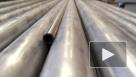 Украинский завод заказал у России алюминий для производства американских ракет