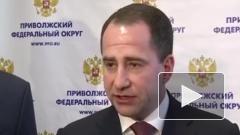 Назван возможный кандидат на должность посла РФ на Украине