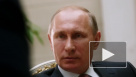 Путин опроверг возможность создания в России института наставника над президентом