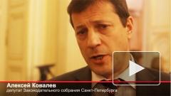 Законодательное собрание Петербурга начало неконструктивную работу