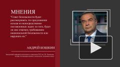 Минфин России предложил сократить 100 тыс. должностей в российской армии