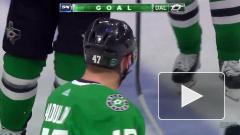 """Радулов рассказал о победной шайбе """"Далласа"""" в матче плей-офф НХЛ"""