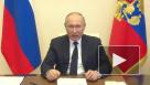Путин попросил создать условия для возвращения обычного графика работы