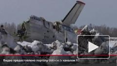 Пострадавшего пассажира  ATR-72 доставили в Москву, МАК изучает бортовые самописцы
