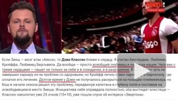 Матч-ТВ ворует тексты на Sports.ru