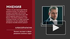 Россияне забрали с валютных вкладов почти 1,2 млрд долларов в октябре