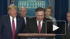США пересмотрит объем финансирования ВОЗ