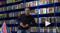 Библиотеки как центры притяжения современных проектов
