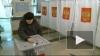 Явка избирателей на выборах Президента России составила ...