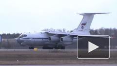 Россия поможет Боснии и Герцеговине в борьбе с коронавирусом