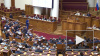 Поправки в Конституцию утвердят к дню присоединения ...