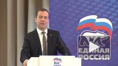 Медведев: повышение пенсионного возраста было сложным решением