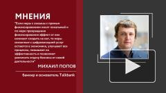 Стало известно, сколько потратят власти на поддержку экономики России