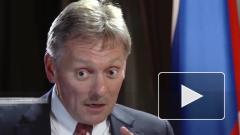 В Кремле рассказали о расхождении позиций Путина и Зеленского по ряду вопросов