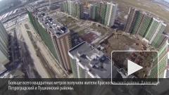 В июне строители Петербурга сдали более 171 тыс. кв. м. жилья