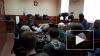 """Суд вынес реальные приговоры фигурантам дела """"Сети"""""""