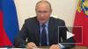 Путин обвинил правительство РФ в неясных критериях ...
