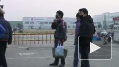 Китай перестает быть страной дешевой рабочей силы: забастовали на заводе LG