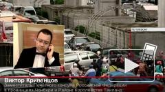 """Из офиса """"Ланта-тур вояж"""" в Москве полиция вынесла все документы"""