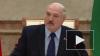 Лукашенко призвал правительство не идти на встречу ...