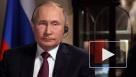Путин сократил визит в Израиль и Палестину