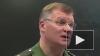 Минобороны РФ ответило британскому министру обороны