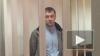 К расследованию дела полковника Захарченко привлекли ...