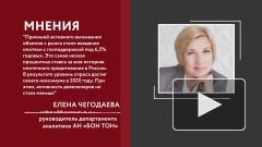 За год московские новостройки подорожали на 15%