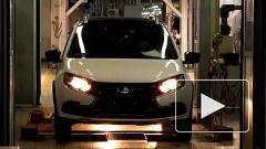 """""""АвтоВАЗ"""" запустил производство новой Lada Granta Cross Quest"""