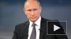Путин объяснил рост цен продовольственным эмбарго