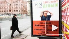 Создатель МММ-2011 Сергей Мавроди отомстил банкиру Олегу Тинькову