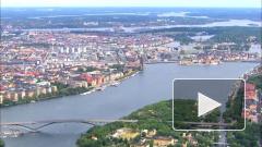 """Стокгольмский суд отклонил апелляцию """"Газпрома"""" в споре с """"Нафтогазом"""""""