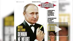 Газета Liberation поместила на обложку Путина в костюме Бонда