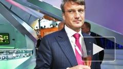 Сбербанк, готовясь к кризису, арендует одно из самых дорогих помещений на Невском проспекте