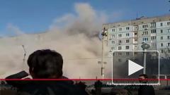 Опубликовано видео взрыва жилого дома в Астрахани