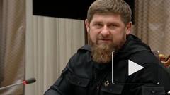 Кадыров надеется на аннулирование долгов за газ с населения Чечни
