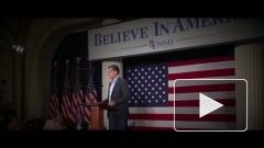 """После победы в Неваде Митт Ромни заявил, что """"Америка сыта помощью Обамы"""""""