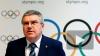В пробах 45 участников Олимпийских игр в Пекине и ...