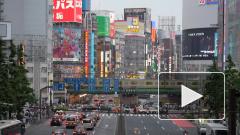 В Японии туристам начнут выдавать до $185 за отдых в стране