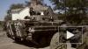 В ДНР заявили о вооруженном столкновении между украинскими ...